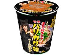 明星 チャルメニャ バリカタ麺 マー油豚骨 カップ89g