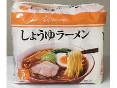 スターセレクト しょうゆラーメン 袋5食