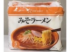 スターセレクト みそラーメン 袋5食