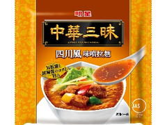 明星 中華三昧 四川風味噌拉麺 袋103g