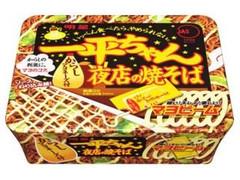 明星 一平ちゃん夜店の焼そば カップ135g