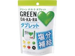 ロッテ GREEN DA・KA・RA タブレット 袋48g