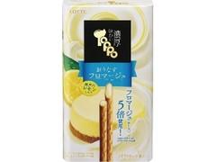 ロッテ 味わい濃厚トッポ おりなすフロマージュ 瀬戸内レモン仕立て 箱2袋