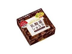 ロッテ スイーツデイズ 乳酸菌ショコラ ビター 箱56g