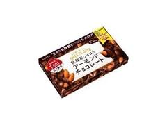 ロッテ スイーツデイズ 乳酸菌ショコラ アーモンドチョコレートビター 箱86g