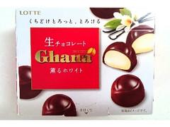 ロッテ ガーナ 生チョコレート 薫るホワイト 箱64g