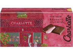 ロッテ シャルロッテ 生チョコレート フリュイ・ルージュ 箱12枚