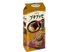 ロッテ プチブッセ 黒蜜きな粉 袋8個