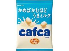 ロッテ カフカ 極うまミルク味 袋63g