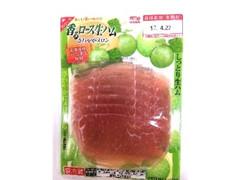 丸大食品 香るロース生ハム さわやかメロン 40g
