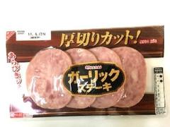 丸大食品 ガーリックステーキ 220g