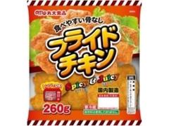 丸大食品 フライドチキン 袋260g