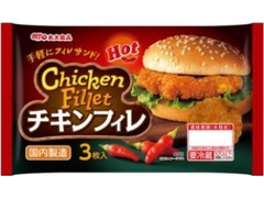 丸大食品 チキンフィレ 辛口 袋3枚