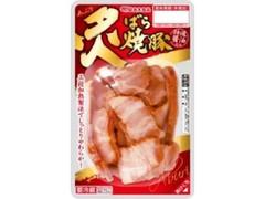 丸大食品 炙 ばら焼豚 123g