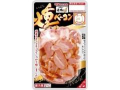 丸大食品 燻 特級ベーコン 136g