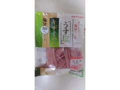 丸大食品 うす塩 キザミハム 塩分30%カット 袋73g