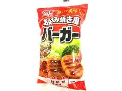 丸大食品 お好み焼き風バーガー 袋144g