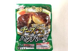 丸大食品 ディナーシェフ チーズ入りハンバーグ 93g