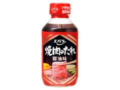エバラ 焼肉のたれ 醤油味 瓶300g