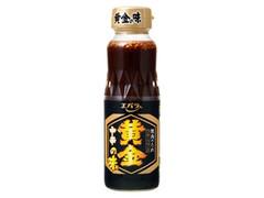 エバラ 黄金の味 中辛 瓶210g