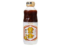 エバラ 黄金の味 辛口 瓶400g