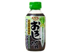 エバラ おろしのたれ 玄米黒酢使用 瓶270g