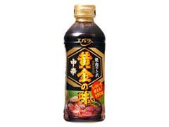 エバラ 黄金の味 中辛 ボトル590g