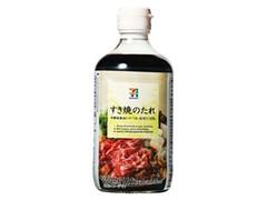 セブンプレミアム すき焼のたれ 瓶400ml