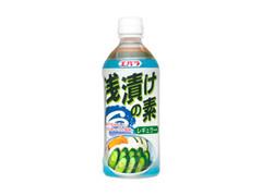 エバラ 浅漬けの素 レギュラー ボトル500ml