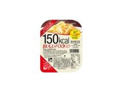 大塚食品 マイサイズ おいしいパスタ ペンネタイプ パック90g