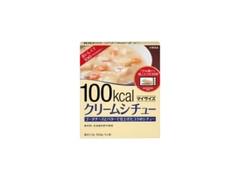 大塚食品 マイサイズ クリームシチュー 箱150g