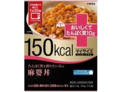 大塚食品 マイサイズ いいね!プラス たんぱく質を摂りたい方の麻婆丼 箱130g