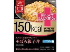 大塚食品 マイサイズ いいね!プラス たんぱく質を摂りたい方のそぼろ親子丼 箱140g