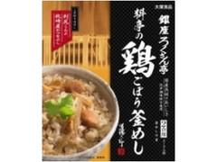 大塚食品 銀座ろくさん亭 料亭の鶏ごぼう釜めし 箱247.5g