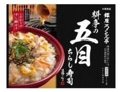 大塚食品 銀座ろくさん亭 料亭の五目ちらし寿司 袋244g