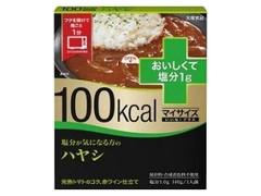 大塚食品 100kcal マイサイズ いいね!プラス 塩分が気になる方のハヤシ 箱140g