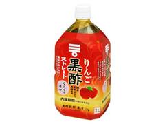 ミツカン りんご黒酢 ストレート ペット1000ml