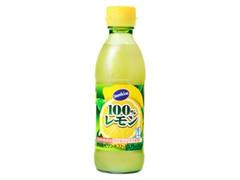 ミツカン サンキスト 100%レモン 瓶300ml