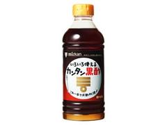 ミツカン カンタン黒酢 ボトル500ml
