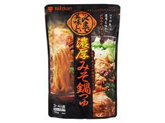ミツカン 〆まで美味しい 濃厚みそ鍋つゆ ストレート 袋750g