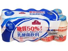 トップバリュ 糖質50%オフ 乳酸菌飲料 カロリーハーフ カルシウム入り カップ65ml×10