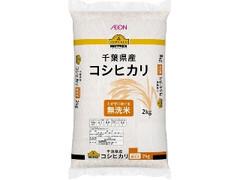 トップバリュ ベストプライス 千葉県産 コシヒカリ 袋2kg