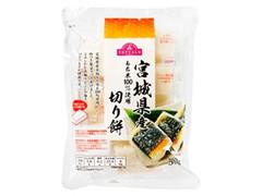 トップバリュ 宮城県産 切り餅 袋500g