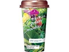 トップバリュ 野菜を楽しめる Green Smoothie カップ215g