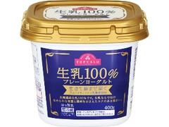 トップバリュ 生乳100% プレーンヨーグルト 生きて腸まで届く プロバイオティクス乳酸菌使用 カップ400g