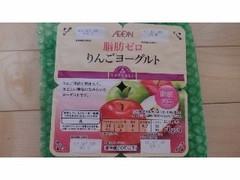 トップバリュ 脂肪ゼロ りんごヨーグルト カップ70g×4