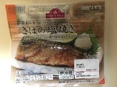 トップバリュ トップバリュ(TOPVALU) 骨まで食べられるさばの塩焼き 1切れ