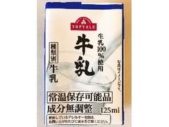 トップバリュ 生乳100%使用 牛乳 パック125ml