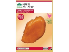 トップバリュグリーンアイ ナチュラル 純輝鶏 スモークチキン 100g