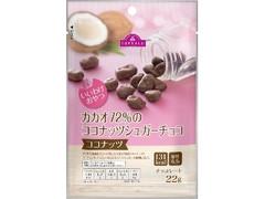 トップバリュ カカオ72%のココナッツシュガーチョコ ココナッツ 袋22g